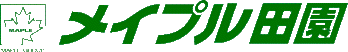 株式会社メイプル田園
